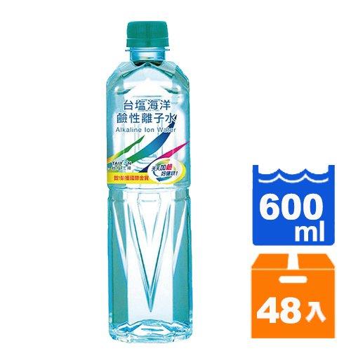 【免運】台塩 海洋鹼性離子水 600ml (24入)x2箱