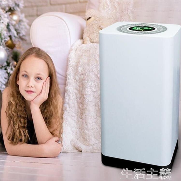 空氣淨化器 美國空氣凈化器家用臥室除甲醛除除塵負離子殺菌氧吧  家交換禮物
