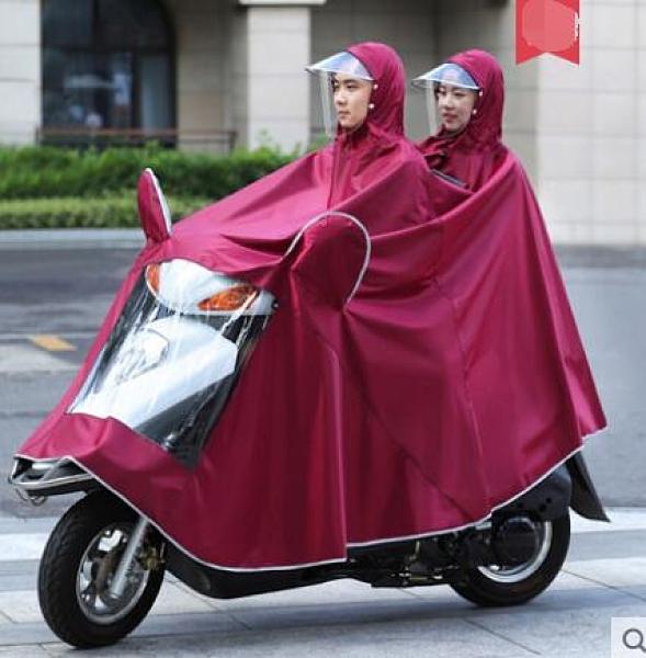 雙人機車單人防暴雨專用雨披