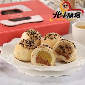 麻吉爸.印加果油酥餅-口味可選6入禮盒(純素)(附提袋)咖哩酥餅