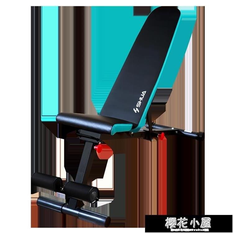 舒華啞鈴凳仰臥起坐健身器材家用男輔助多功能健身椅飛鳥臥推凳