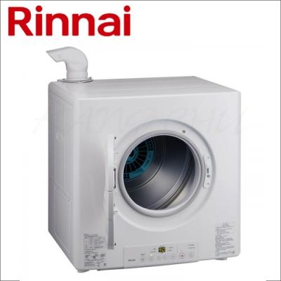 林內牌 RDT-90-TR-W 日本原裝9kg瓦斯型烘衣機乾衣機(含標準安裝)