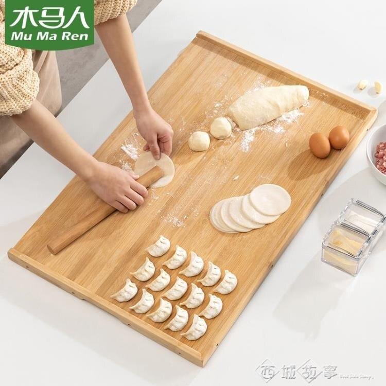 木馬人和面板家用搟面揉切菜板案砧板粘水果廚房實木大號宿舍防霉