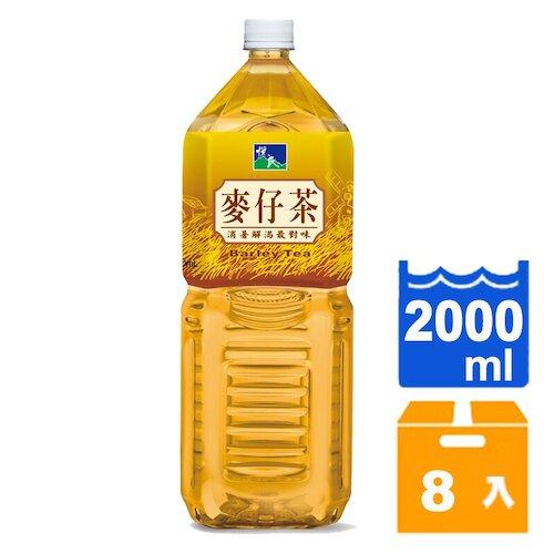 【免運】悅氏麥仔茶 2000ml (8入)/箱