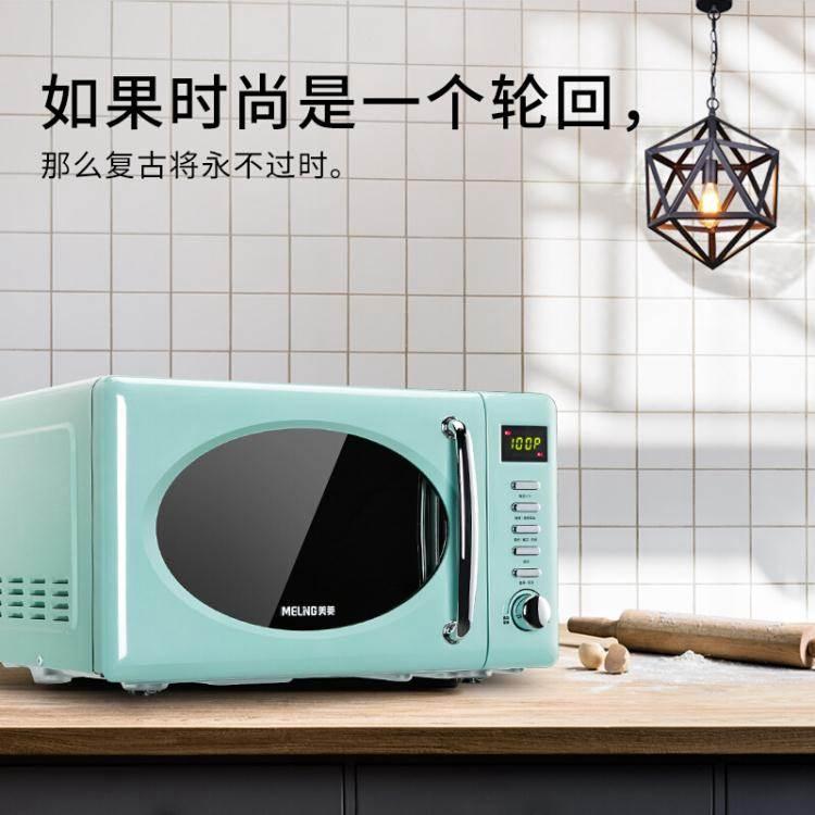 微波爐  MO-TV32002 復古迷你微波爐烤箱一體機家用機械式