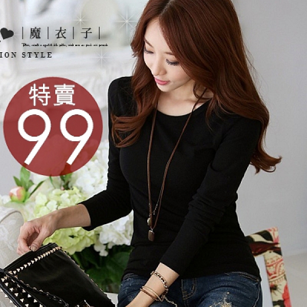 【QD585】魔衣子-純色修身圓領加绒長袖上衣