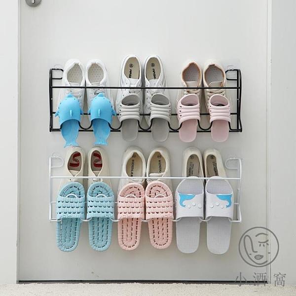 多層壁掛式浴室拖鞋收納架簡易門口鞋架家用鐵藝【小酒窩服飾】