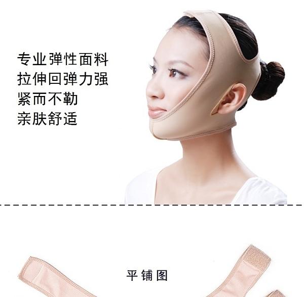 小v臉線雕頭套臉部術后恢復繃帶彈力面罩下頜下顎雙下巴提拉神器 寶貝計畫