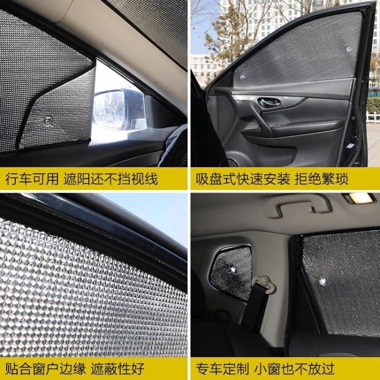 汽車遮陽擋隔熱遮陽簾前檔車窗玻璃遮陽板車內用品遮光簾車載防曬