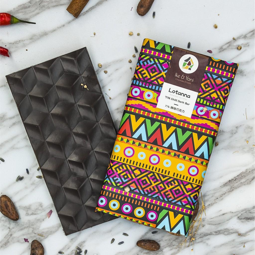 辣味黑巧克力 | Lotanna
