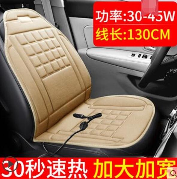 汽車加熱坐墊冬季單片座椅