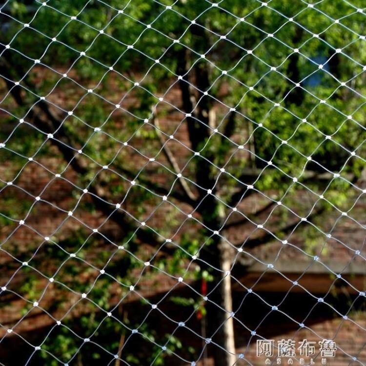 防鳥網 果園防鳥網葡萄大棚保護網家用果樹網防鳥用的網魚塘養殖網農業用 【快速出貨】
