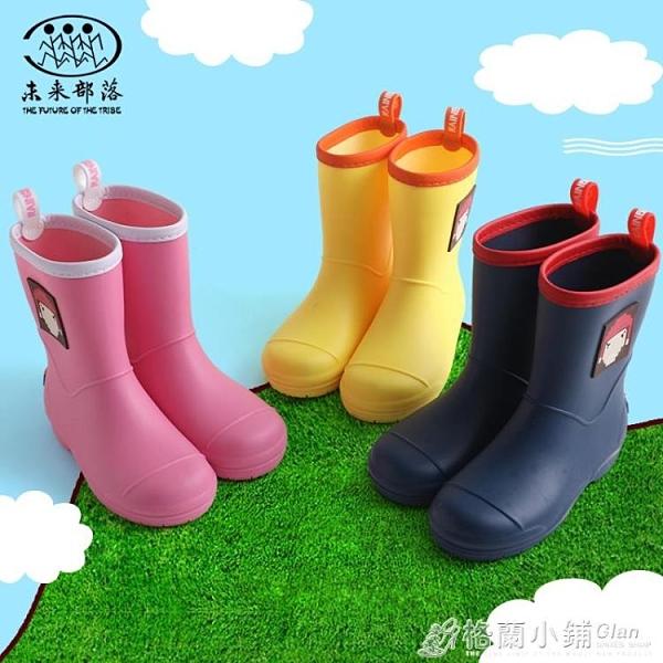 雨鞋 未來部落兒童雨鞋男童女童幼兒園寶寶雨靴小學生加絨防滑水鞋套鞋-完美