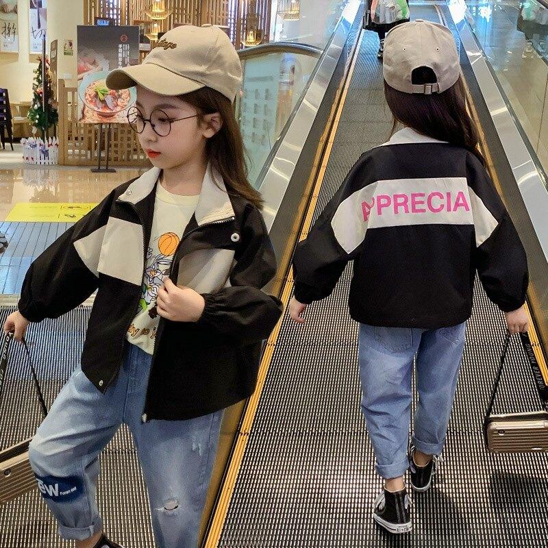 拼色百搭女童外套 時尚女孩女童外套 潮流女童外套 女童外套韓版外套 秋季中大童風衣夾克外套