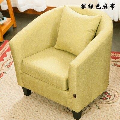 沙發 單人布藝沙發椅網吧電腦雙人沙發客廳小圍椅圈椅歐式沙發【美人季】jy