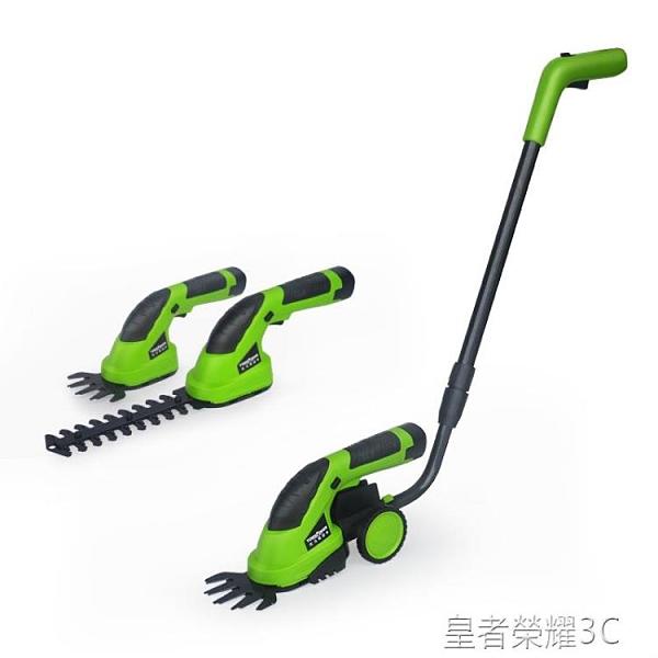 修剪機 家用小型割草機充電式剪草機修枝打草機綠籬機多功能電動修剪機YTL