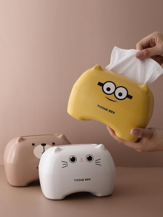 紙巾盒紙巾盒抽紙盒家用客廳餐廳創意可愛卡通茶幾紙巾收納盒桌面紙巾筒 雲朵走走