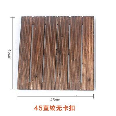 隔水地板 實木地板地板隔水庭院陽台浴室戶外防腐木地板陽台拼接方形實木地板桑拿浴室房防滑地板