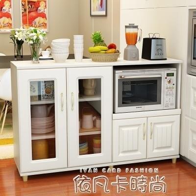 餐邊櫃現代簡約櫥櫃簡易廚房碗櫃客廳茶水櫃多功能儲物櫃收納櫃子 雙12購物節
