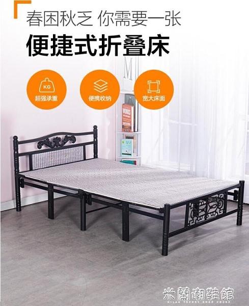 折疊床 加固折疊床雙人1.5米經濟型家用單人床辦公室午休床木板床出租房 快速出貨YYJ