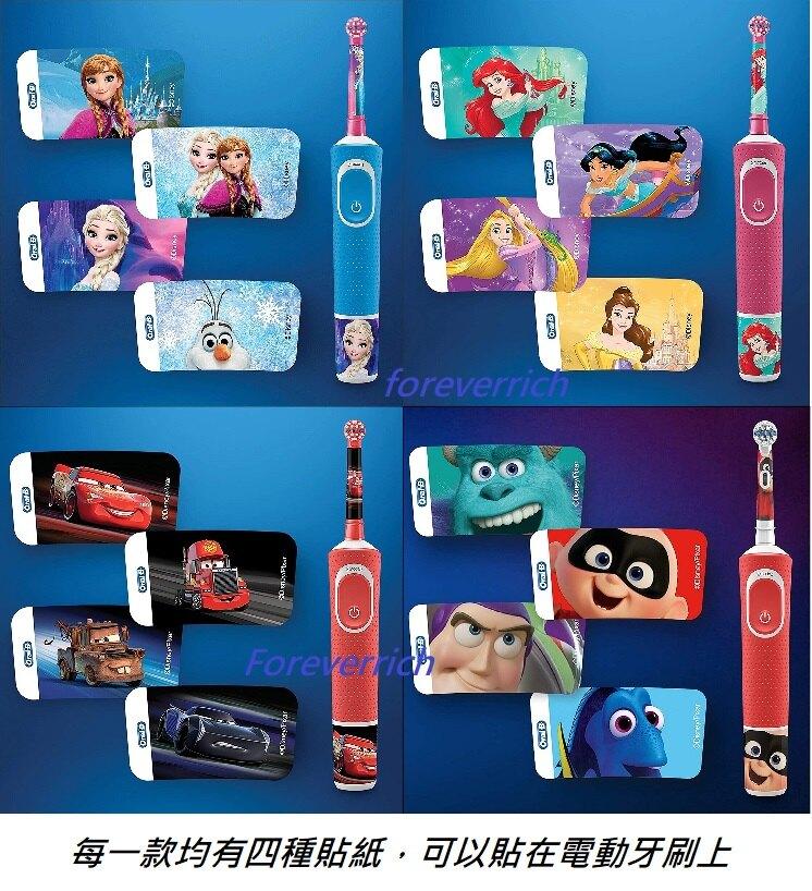 -=德國歐樂B=- Oral-B 歐樂b 歐洲原廠 充電式 兒童電動牙刷 冰雪奇緣  蜘蛛人 D100