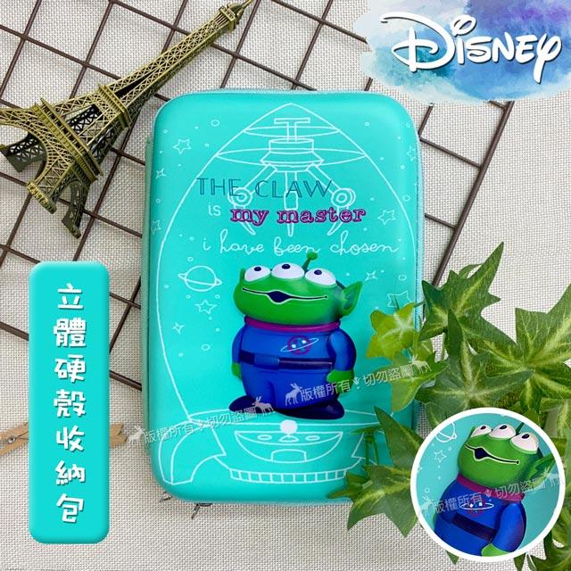 迪士尼正版 立體雙拉鍊硬殼收納包 3C用品/隨身硬碟/行動電源/充電配件 隨身包(三眼怪)