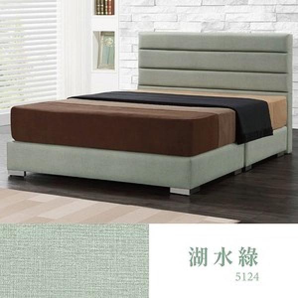 【伊本家居】席拉 貓抓皮床組兩件 單人加大3.5尺(床頭片+床底)湖水綠 5124