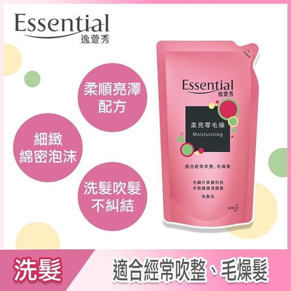 逸萱秀柔亮零毛燥洗髮乳補充包 550ML