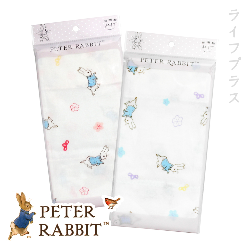 比得兔精梳棉手帕巾-HK601S-P