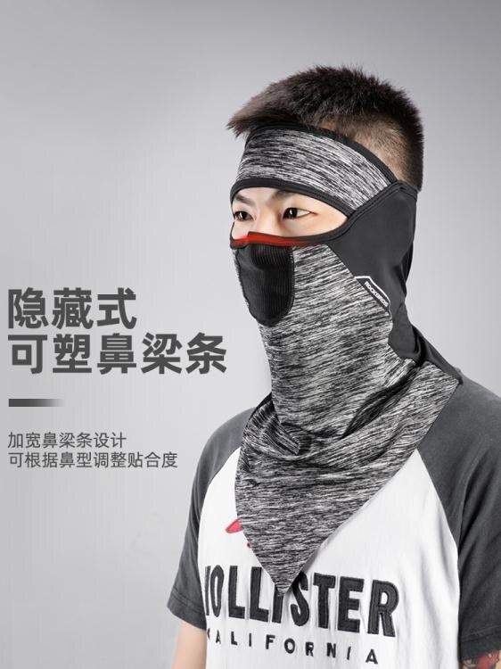 洛克兄弟防曬面罩冰絲頭套全臉圍脖夏季男面巾摩托車釣魚騎行裝備