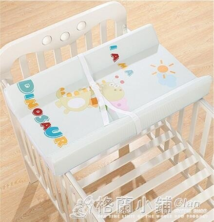 [點數5倍送]嬰兒尿布整理架換尿布台整理台嬰兒護理台撫觸台換衣架置物台