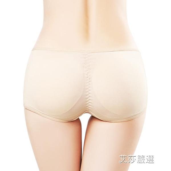 加墊翹臀內褲假屁股隱形無痕豐臀收胯美體塑身褲低腰提臀褲燃女 【新年盛惠】