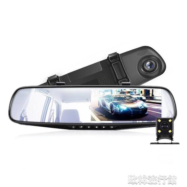 【快出】行車記錄器 行車記錄器汽車載前後雙錄高清夜視免安裝無線360d全景帶倒車影像YYP