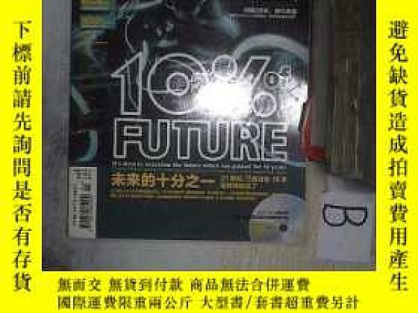二手書博民逛書店時代漫遊罕見2011 1..Y261116