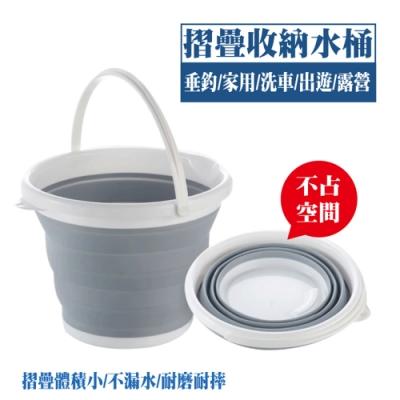 糖果色折疊水桶10公升 野餐/洗車/露營水桶 便攜摺疊水桶