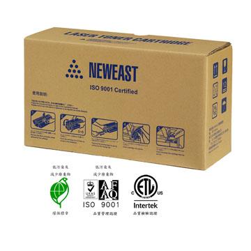 新東NEWEAST HP Q2671A 環保碳粉匣