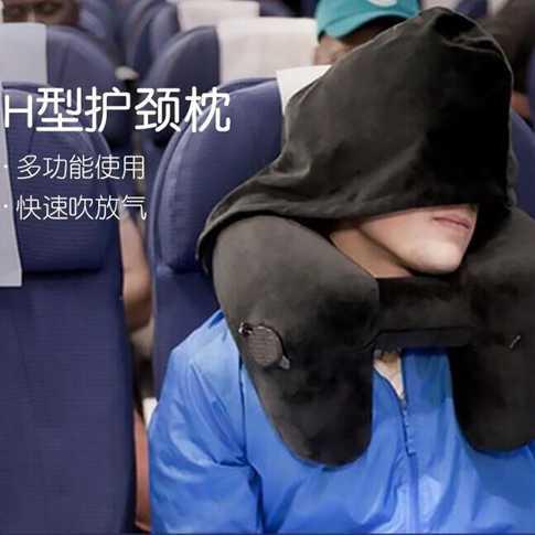 睡枕 充氣u型枕旅行枕護頸枕午休充氣枕頭旅行枕便攜飛機 -全店85折 滿299免運~ 秋冬特惠上新~