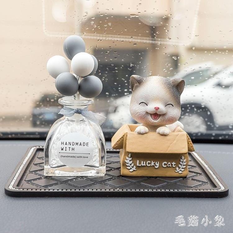 【館長推薦】汽車裝飾可愛貓咪搖頭女車載氣球擺飾個性創意中控臺車內飾品擺件