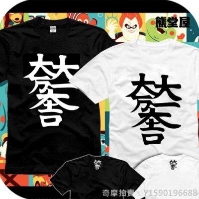日本戰國武將石田三成大一大萬大吉純棉家徽家紋衣服短袖T恤