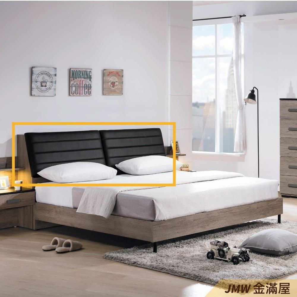 標準雙人5尺 床頭片 床頭櫃 單人床片 貓抓皮 亞麻布 貓抓布金滿屋j33-01 -