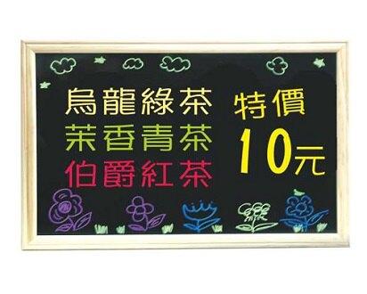 Propen 木框彩繪亮板 90x60 (無磁) /片 BF-216.3