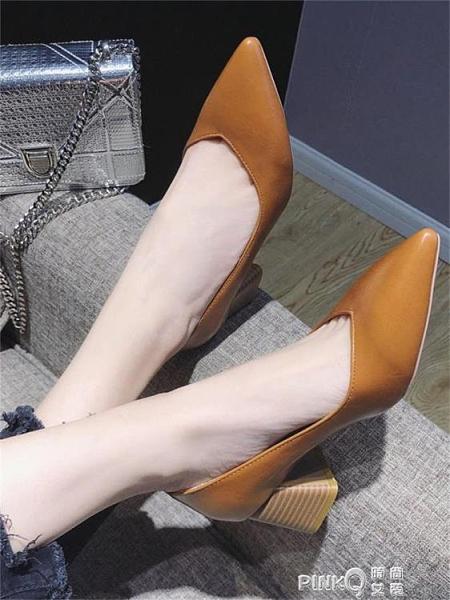 高跟鞋2020春新款韓版尖頭粗跟中跟奶奶鞋低跟pu單鞋百搭女鞋潮 pinkQ 時尚女裝