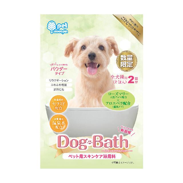 kokubo 日本小久保-寵物入浴劑-迷迭香-粉裝2入(n-8498)