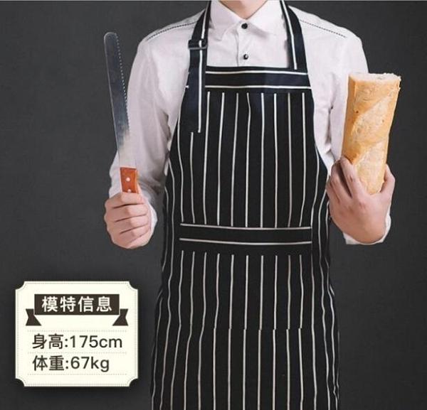 男士防水全身廚房條紋圍裙韓版時尚條紋成人純棉男款工作服 向日葵