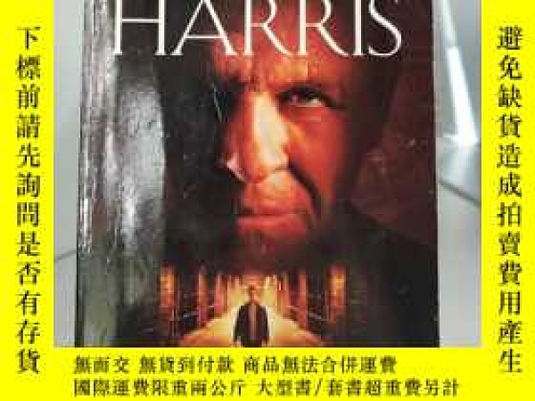 二手書博民逛書店Red罕見dragonY179641 thomas harris