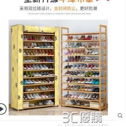 鞋架子多層簡易門口經濟型鞋柜簡約現代家用收納柜置物架宿舍防塵