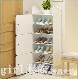 夯貨折扣!簡易小鞋架塑料鞋櫃收納防塵多層省空間組裝門口家用經濟型置物架