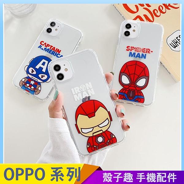 漫威英雄 OPPO A53 A72 A31 A9 A5 2020 AX7 AX5 透明手機殼 美國隊長 蜘蛛俠 鋼鐵俠 空壓氣囊殼