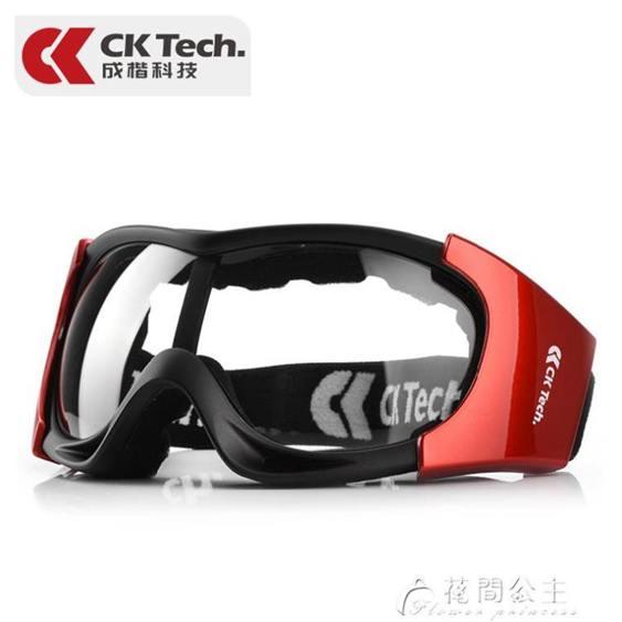 護目鏡-成楷護目鏡防塵眼鏡工業粉塵防風防護防沙安全防沖擊騎車騎行摩托