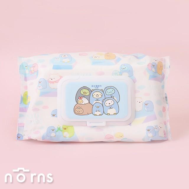 角落生物純水濕紙巾 附蓋80抽- Norns 正版授權 隨身包 寶寶純水擦拭巾 濕紙巾蓋子 掀蓋設計